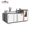 صنع في الصين Jerry Can Double Station 5L Blow Molding Machine